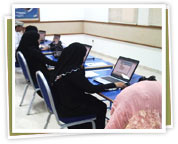 IC3 Case Study - Oman Information & Technology Authority, Oman